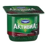 Йогурт Активиа, 2.9%, 150г, чернослив