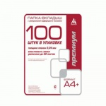 Файл-вкладыш А4+ Бюрократ Стандарт глянцевый, 25 мкм, 100 шт/уп