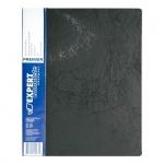 Папка файловая Expert Complete Premier черная, A4, на 20 файлов, 22131