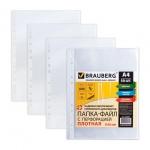 Файл-вкладыш А4+ Brauberg прозрачный, 60 мкм, 50 шт/уп, 223084