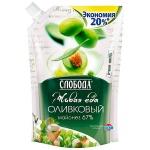 Майонез Слобода Оливковый, 800мл, 67%