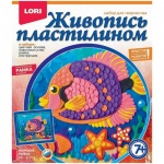 Набор для рисования пластилином Lori Морская рыбка, объёмная картина