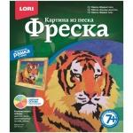Фреска-картина из песка Lori, мудрый тигр