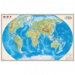 Карта настенная Dmb Мир физическая, М-1:35 000 000, 58х90см