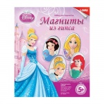 Набор для изготовления магнитов Lori, гипс, принцессы