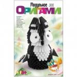 Модульное оригами Lori, мудрая сова