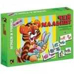 Игра обучающая Step Puzzle Чей малыш?