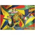 Папка для рисования Лилия Холдинг Калейдоскоп, 200г/м2, 20 листов, тонированная, 4 цвета, А3