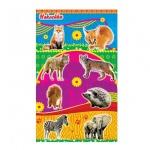 Наклейки декоративные детские Лис Дикие животные, А5