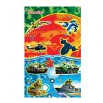 Наклейки декоративные детские Лис Военная техника, А5