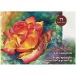 Папка для акварели Palazzo Чайная роза, 20 листов, тиснение холст, А3