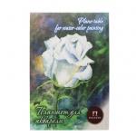 Папка для акварели Palazzo Белая роза А4, 260г/м2, 20 листов, тиснение лен, тонированная, палевая