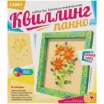 Квиллинг панно Lori Солнечные цветы