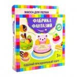 Масса для лепки Лавка Чудес Праздничный торт 2 цвета по 35г, 2 цвета по 15г