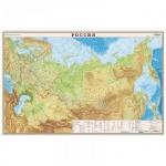 Карта настенная Dmb Россия физическая, М-1:7 000 000, 122х79см