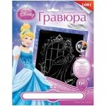 Гравюра Lori Disney Принцессы Золушка, с эффектом серебра