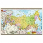 Карта настенная Dmb Россия политико-административная, М-1:4 000 000, 197х127см
