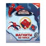 Набор для изготовления магнитов Lori Человек-паук, гипс