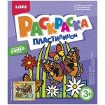 Набор для рисования пластилином Lori Бабочки-красавицы, объёмная картина