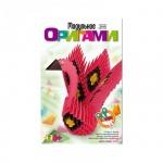 Модульное оригами Lori Царь-птица
