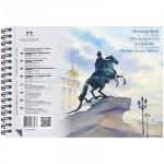 Альбом для акварели Palazzo Петербургские тайны, 160г/м2, 40 листов, на спирали, А5