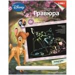 Гравюра Lori Disney Бэмби и Топотун, с голографическим эффектом