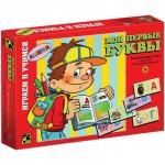 Игра обучающая Step Puzzle Мои первые буквы