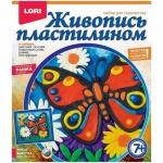 Набор для рисования пластилином Lori Яркая бабочка, объёмная картина