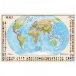 Карта настенная Dmb Мир политическая, М-1:40 000 000, 58х90см
