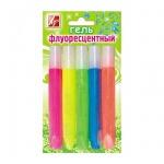 Гель для рисования Луч 5 цветов по 5мл, флуоресцентный с блестками