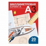 Бумага миллиметровая Лилия Холдинг голубая, А3, 20 листов, 80г/м2