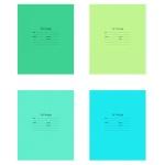 Тетрадь школьная Bg Отличная, А5, 18 листов, в линейку, на скрепке, мелованный картон