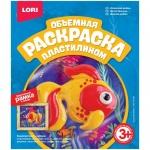 Набор для рисования пластилином Lori Сказочная рыбка, объёмная картина