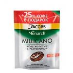 Кофе растворимый Jacobs Monarch Millicano, 95г, пакет