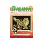Гравюра Lori, с эффектом золота, персидская кошка