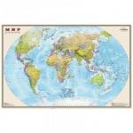 Карта настенная Dmb Мир политическая, М-1:15 000 000, 197х128см