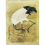 Альбом для рисования Лилия Холдинг Журавль, А4, 180г/м2, 20 листов, на спирали