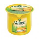 Сыр твердый Arla Natura 45% сливочный, 1кг
