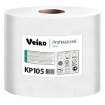 Бумажные полотенца Veiro Professional Basic KP105, в рулоне с центральной вытяжкой, 300м, 1 слой, белые
