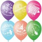 Воздушные шары Поиск праздничная тематика, 30см, 50шт