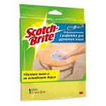 Салфетка хозяйственная Scotch-Brite для пыли, 32х30см, микроволокно