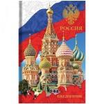 Ежедневник недатированный Office Space Россия, А5, 136 листов