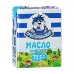 Масло сливочное Простоквашино 72.5%, 180г