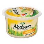 Сыр твердый Arla Natura 45% сливочный, 400г