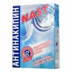 Средство для смягчения воды Nast 0.5кг, антинакипин, порошок