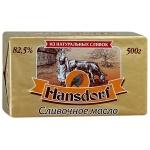 Масло сливочное Hansdorf 82.5%, 500 г, несоленое