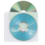Конверт для CD/DVD Profioffice MF-2 прозрачный, на 2 диска, 25шт/уп