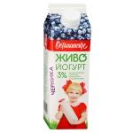 Йогурт питьевой Останкинский Мк 3% черника, 500г