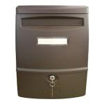Почтовый ящик Shyn LTP 02 пластик, коричневый, 383х272х113мм