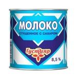Молоко сгущенное Густияр 8.5% 380г, ж/б